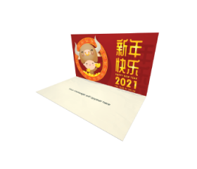 Chinese New Year eCards