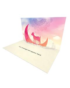 Eid Al-Adha Online Greeting Card