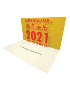 Chinese New Year eCards