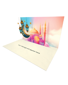 Send Ramadan eCard and Online Greeting Card to your Friends and Family. Ramadan Lanterns - Ramadan eCard.