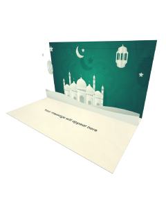 Send Ramadan eCard and Online Greeting Card to your Friends and Family. A Mosque and Lanterns - Ramadan eCard.