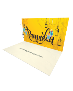 Send Ramadan eCard and Online Greeting Card to your Friends and Family. Ramadan Lettering - Ramadan eCard.
