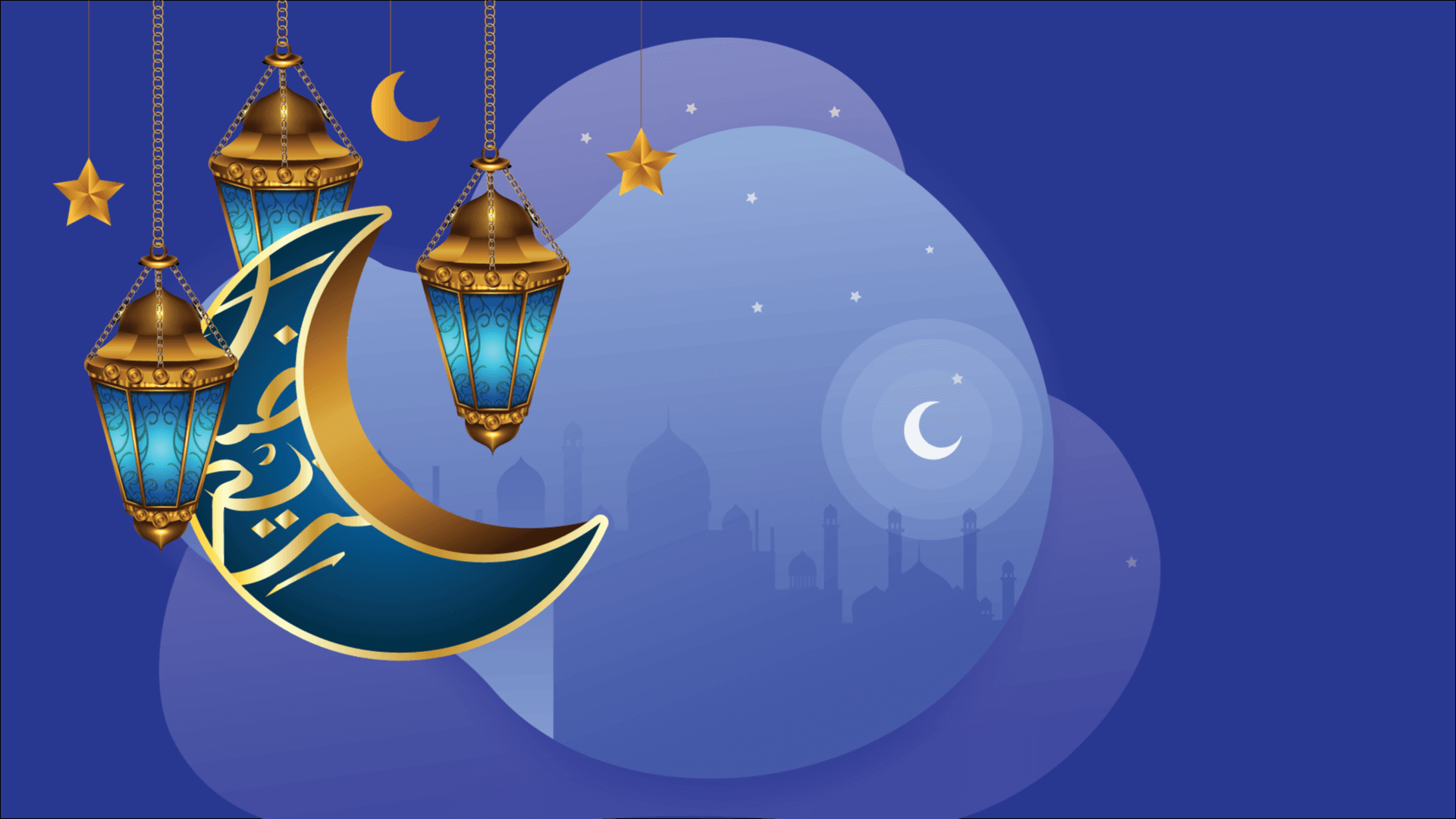 Ramadan ecards and online greeting cards